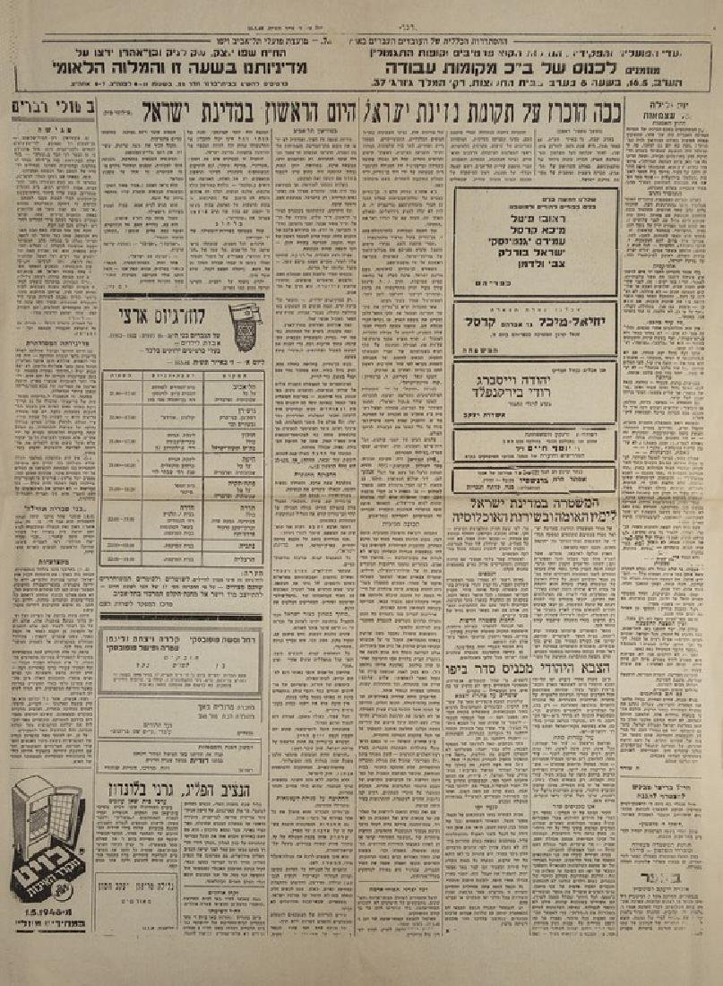 Issue of Davar, the Establishment of the State of - 3