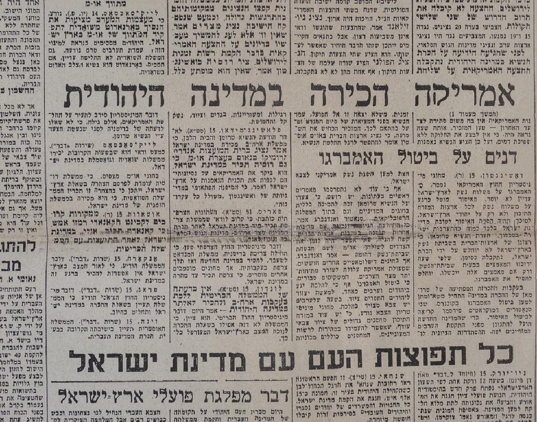 Issue of Davar, the Establishment of the State of - 4