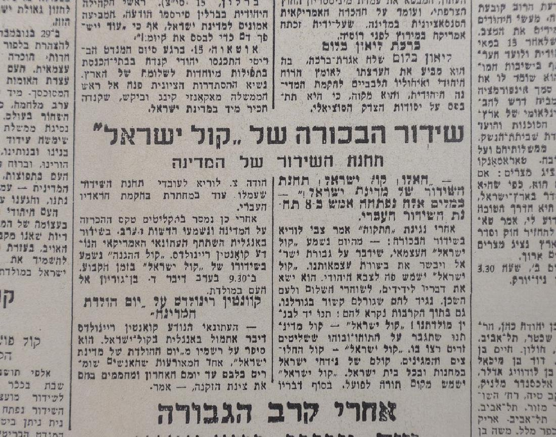 Issue of Davar, the Establishment of the State of - 5