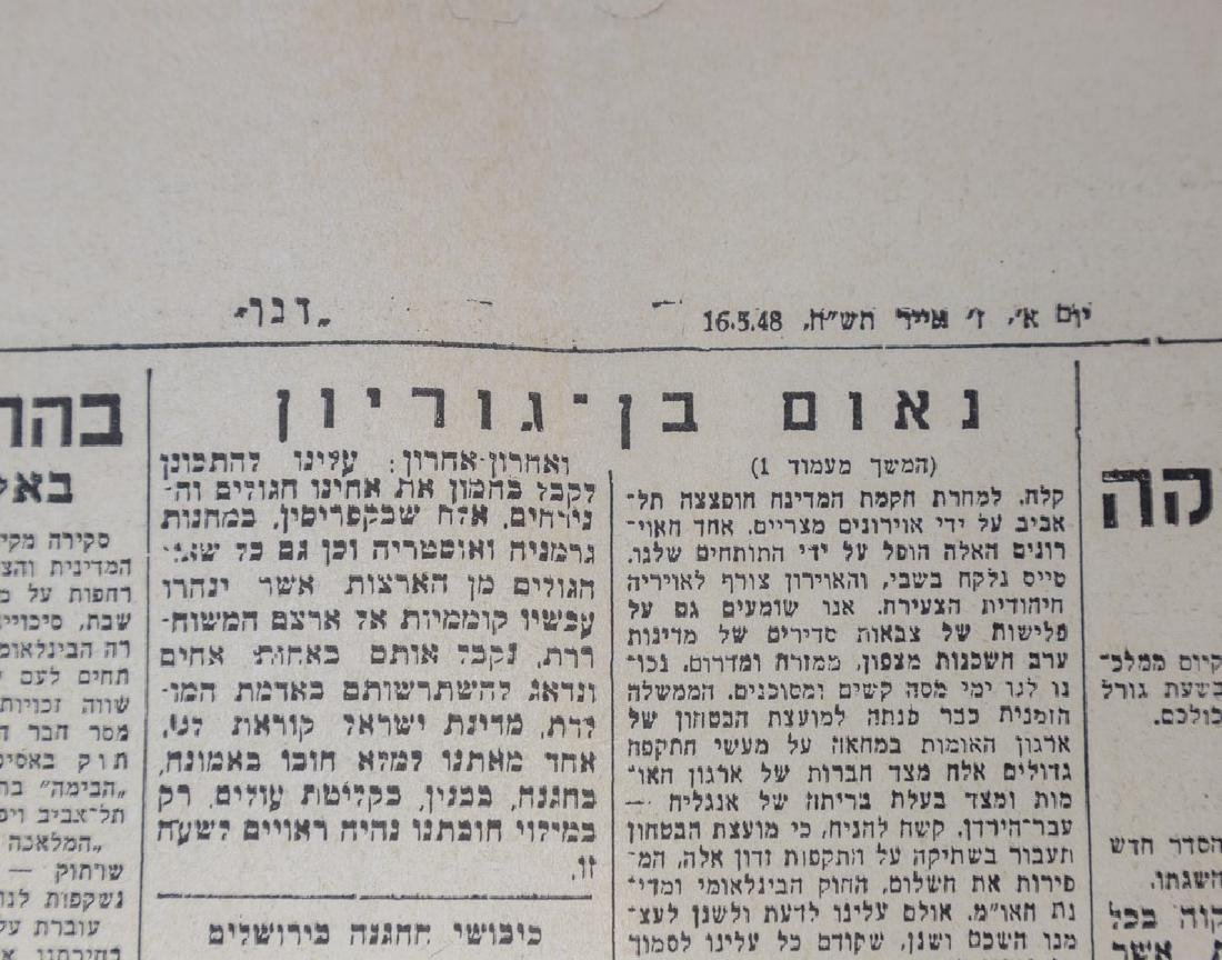 Issue of Davar, the Establishment of the State of - 6