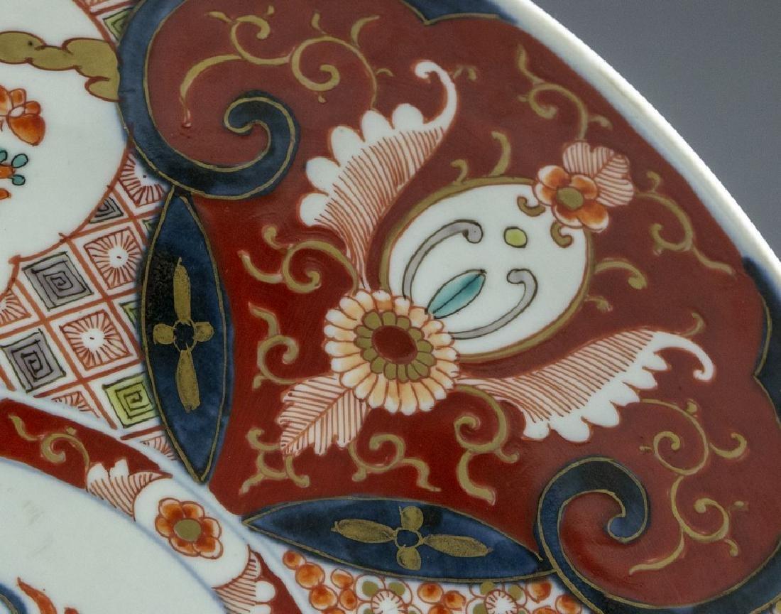 Japanese Meiji Imari Plate - 4