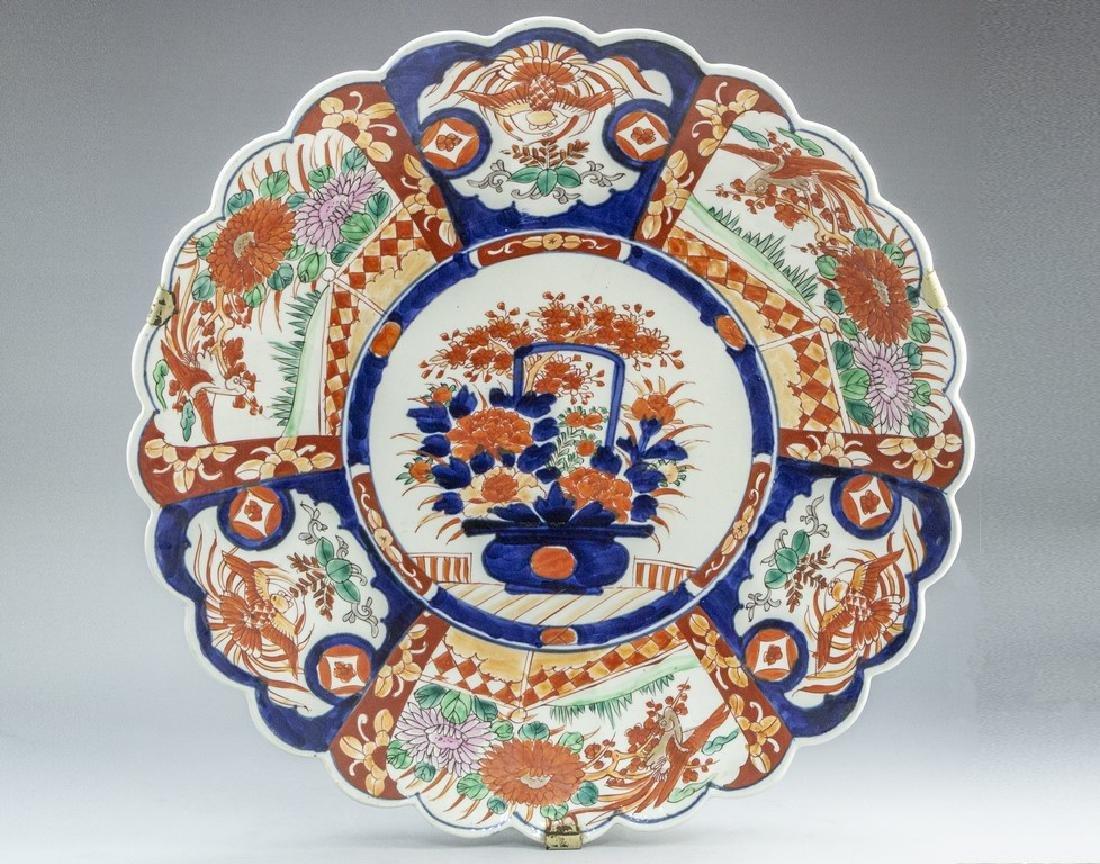 Japanese Meiji Imari Plate
