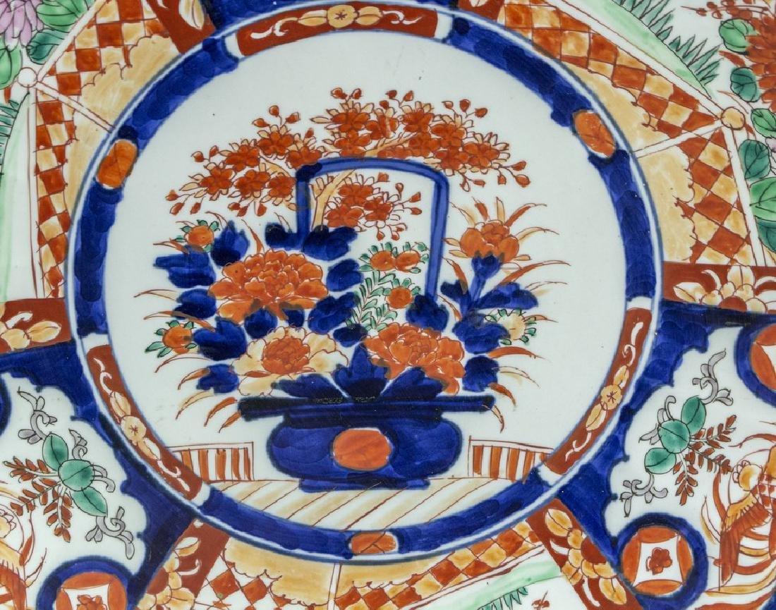 Japanese Meiji Imari Plate - 2