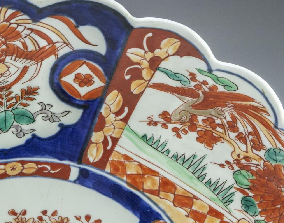 Japanese Meiji Imari Plate - 3