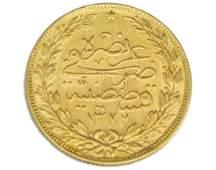 Ottoman Gold Coin