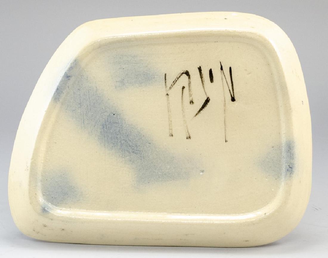 Marcel Janco (1895-1984), Ceramic Tray - 2