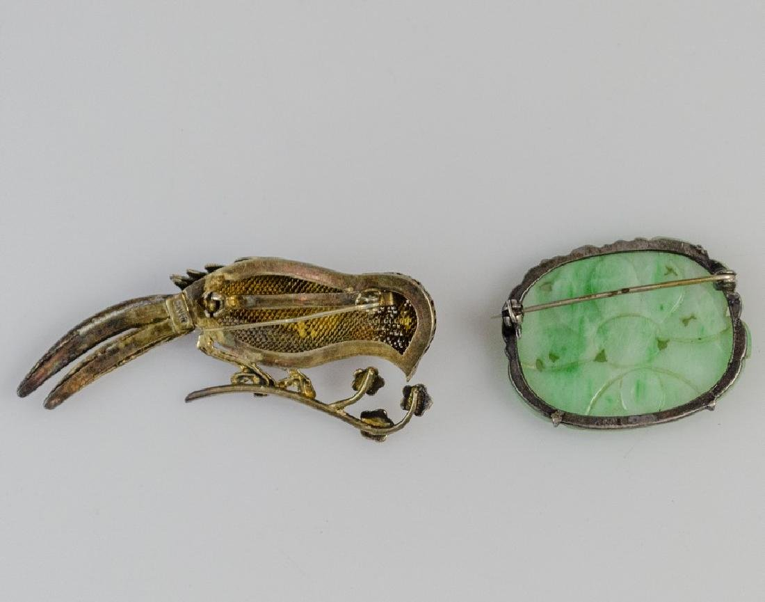 Chinese Brooches - 2