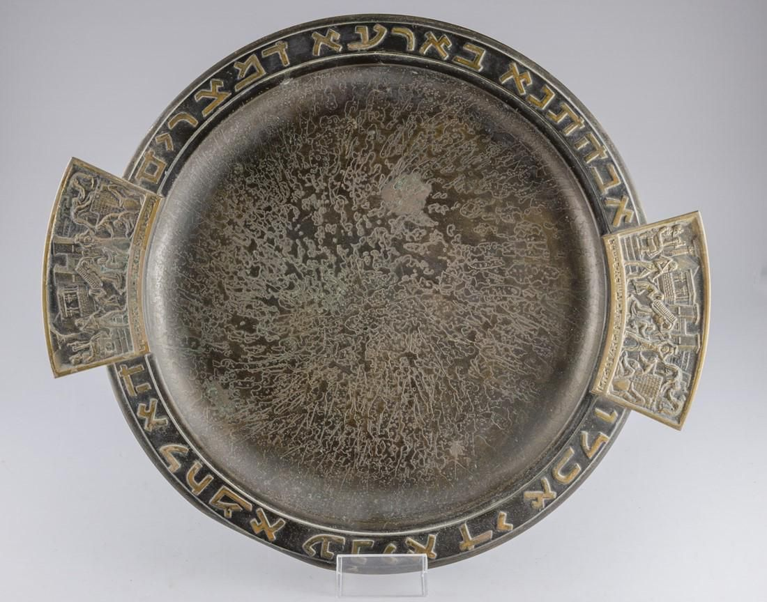Brass Passover Plate by Pal Bell