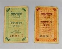 Israeli Banknotes Fractional