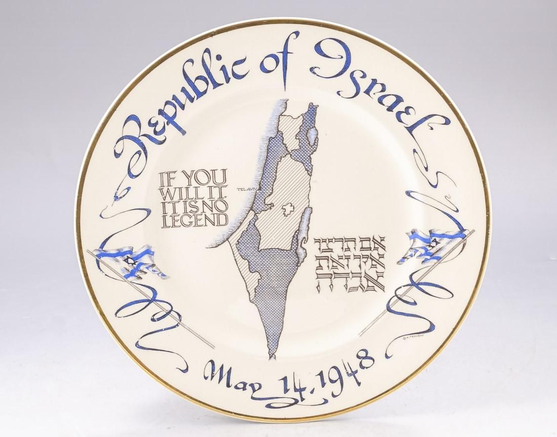 "Porcelain Plate, ""Republic of Israel"""