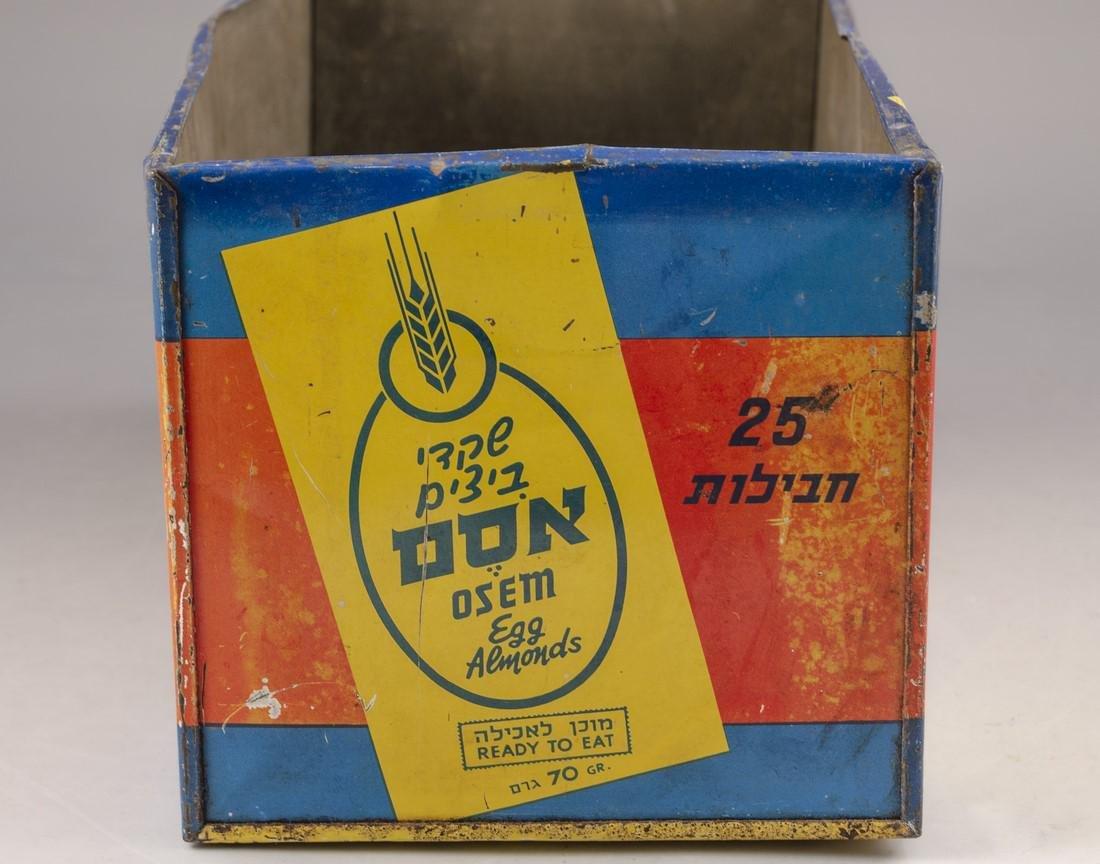Israeli Tin Box, Osem - 3