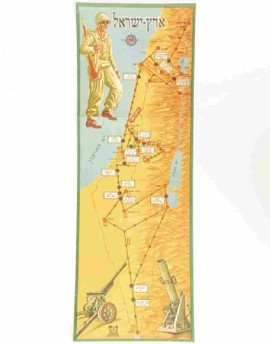 Israeli Vintage Board Game