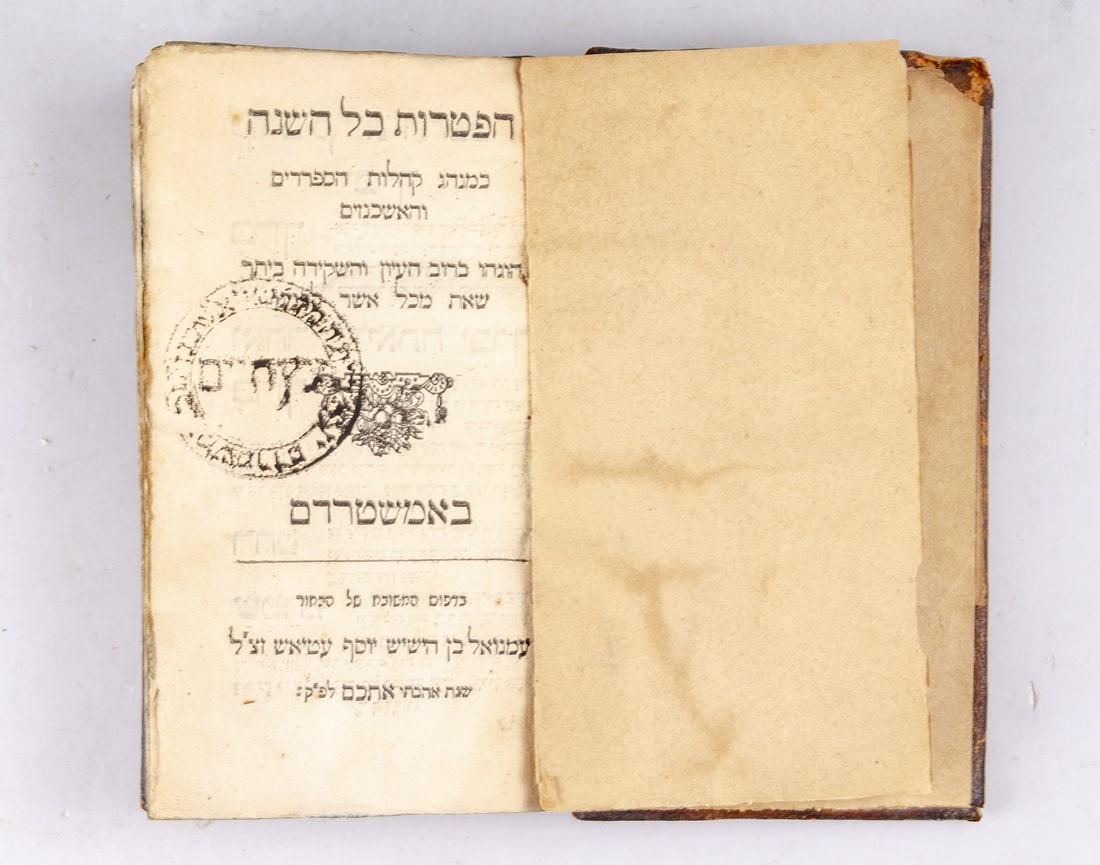 Complete Yearly Haftarahs, 1700