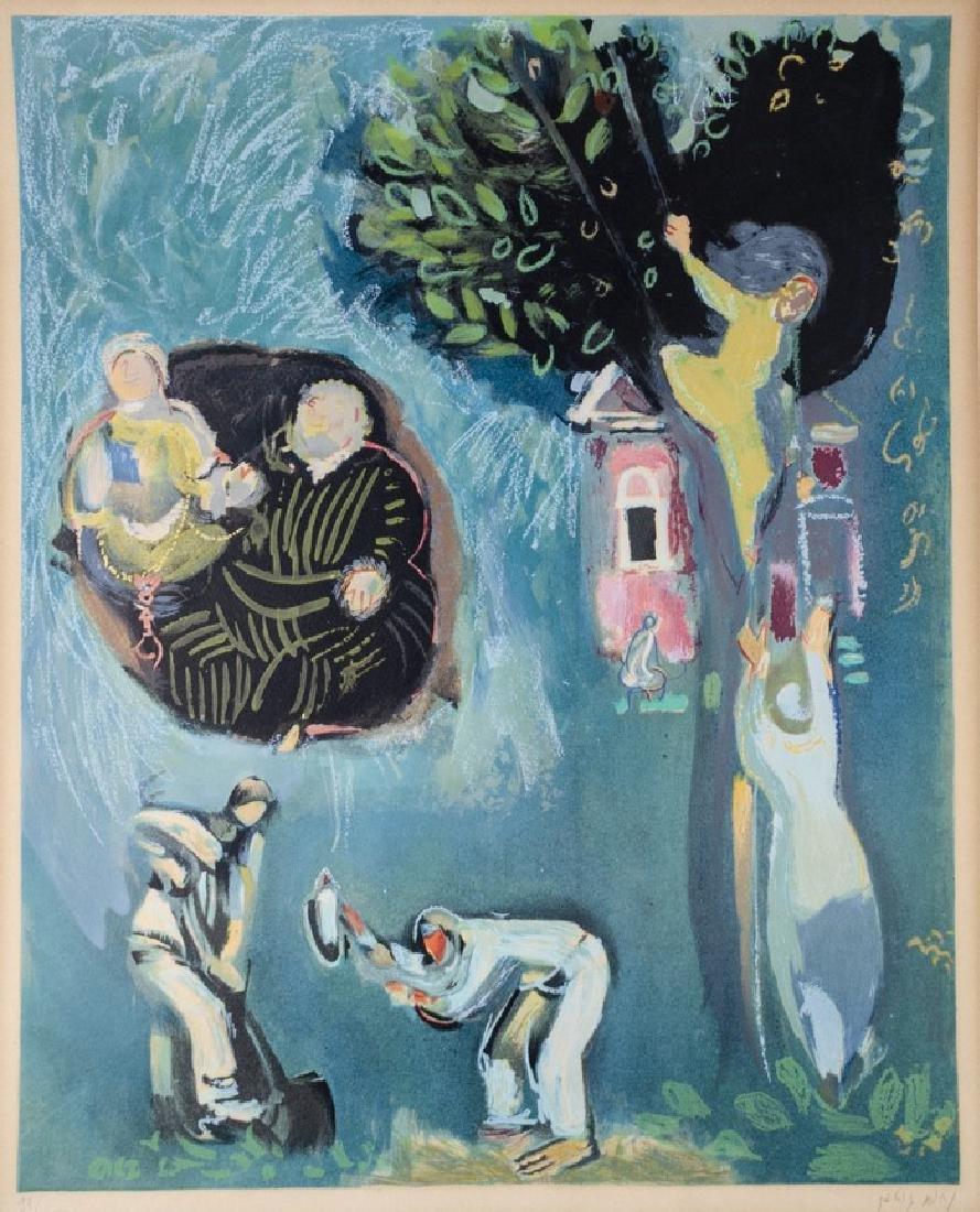 Nachum Gutman (Israeli, 1898-1980)