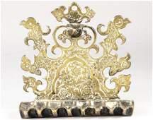 North African Brass Hanukkah Menorah
