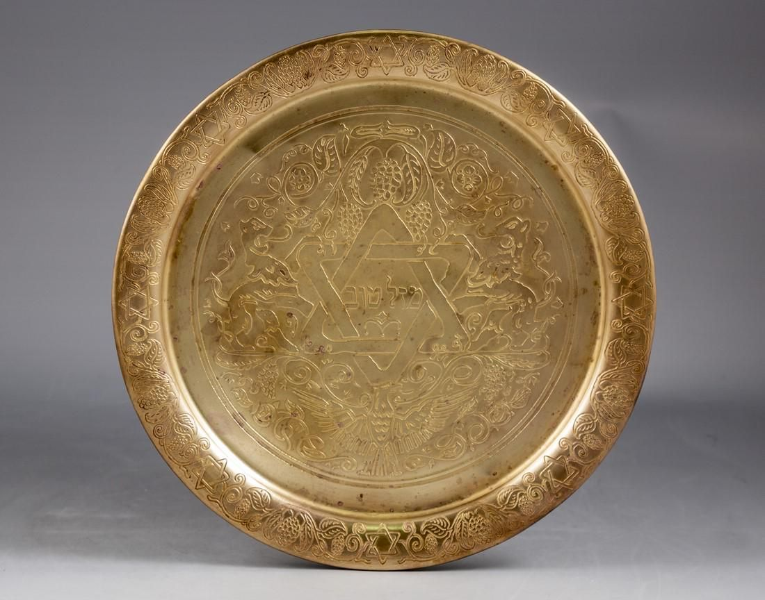 Jewish Copper Plate, Heinrich Schwed