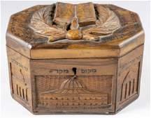 Olivewood Etrog Box Eretz Israel