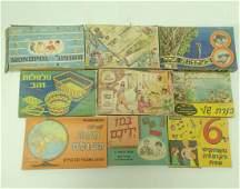 Vintage Israeli Board Games