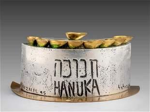 Aluminum and Brass Hanukkah Menorah Aharon Bezalel