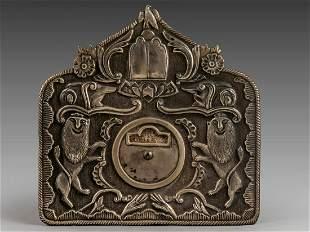Eastern European Silver Torah Shield