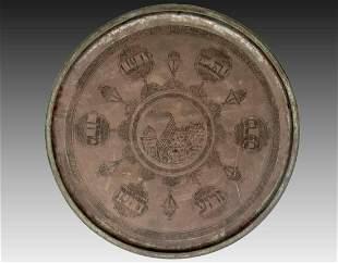 Large Damascene Copper Passover Tray