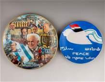 Israeli Porcelain Plate Lot