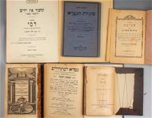 Lot of Jewish Religious Books and Booklets