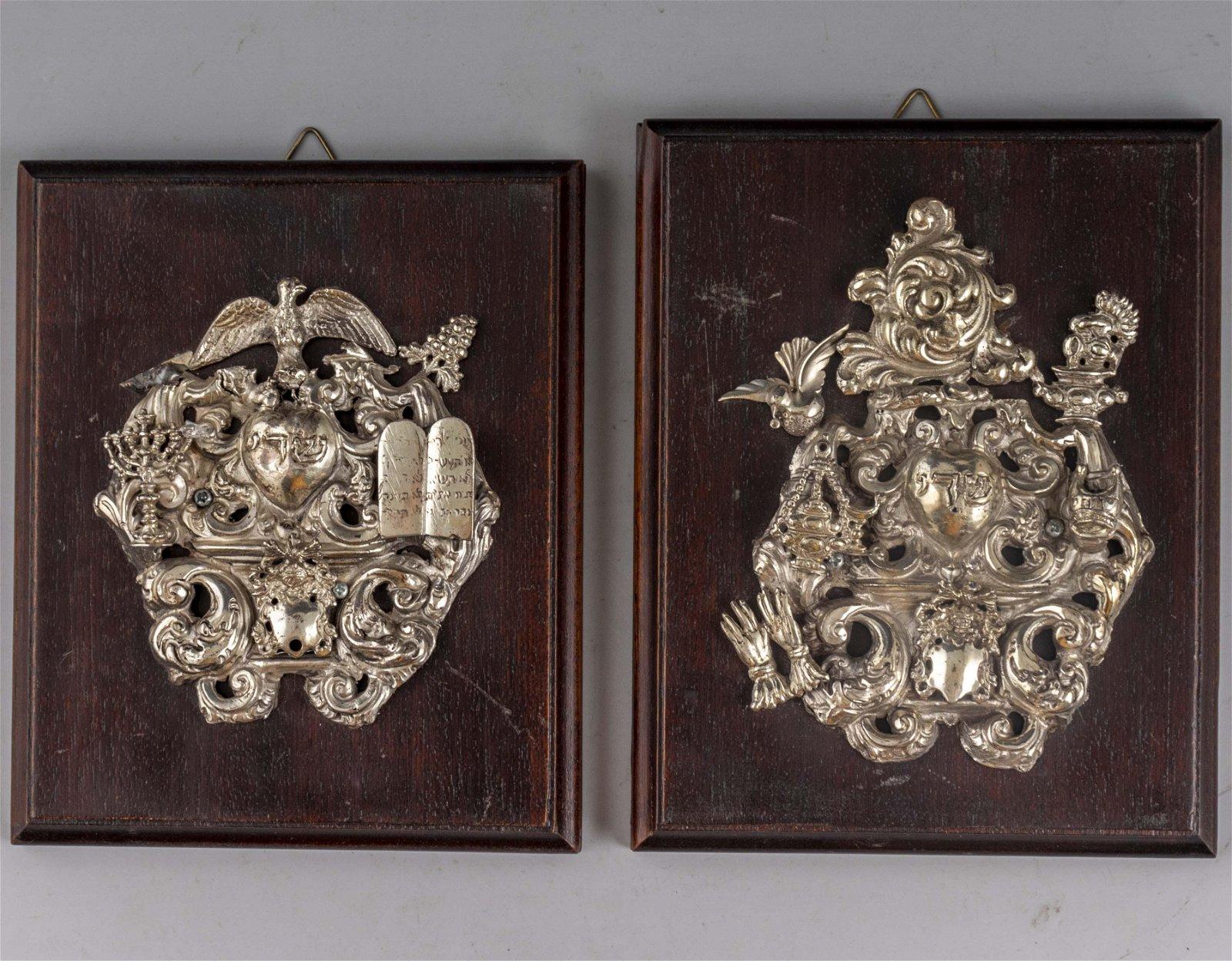 Italian Silver Jewish Amulets