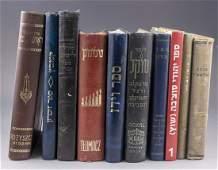Jewish Memoriam Books
