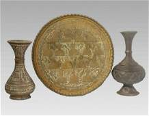 Jewish Middle Eastern Copper and Brass Items