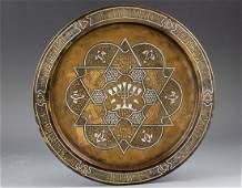 Bezalel Damascene Brass Plate