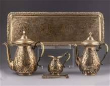Persian Coffee Set