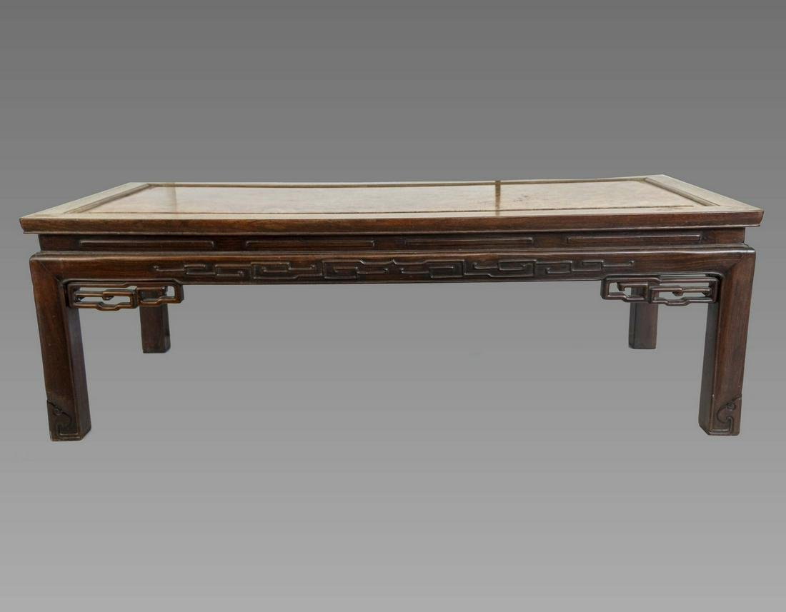 Chinese Wooden Coffee Table
