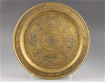 Jewish Damascene Brass Tray