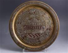 Jewish Damascene Brass Plate