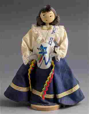 Israeli Doll, The Maccabiah