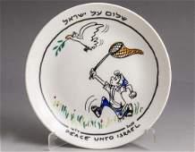 Israeli Porcelain Plate, Srulik