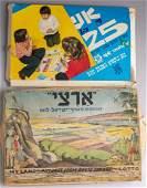 Vintage Israeli Board Game Lot