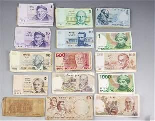Israel Banknotes
