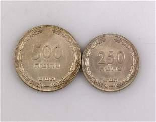 Israeli Silver Coins