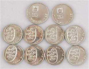 Silver Pidyon Haben Coins - Judaica