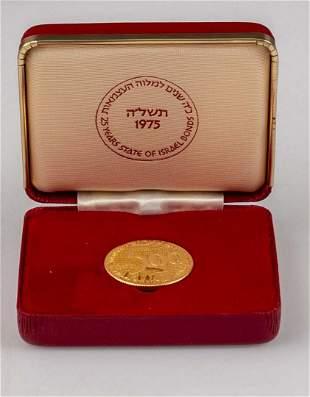 Israeli Gold Coin