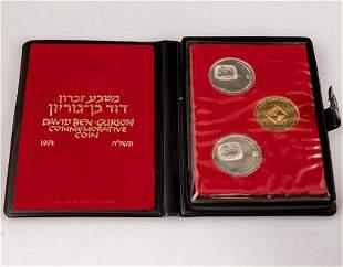 Ben Gurion Commemorative Coins
