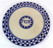 Ceramic Passover plate
