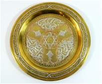 Silver and copper inlaid (Damascene) brass plate