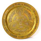 Jewish silver and copper inlaid Damascene brass tray