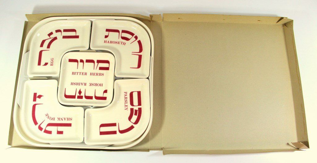 Ceramic Passover plate by Lapid, Israel