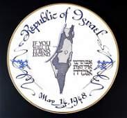 "Porcelain plate ""Republic of Israel"""