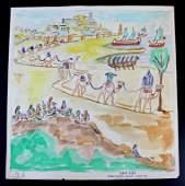 Ze'ev Raban (1890-1970), watercolor drawing