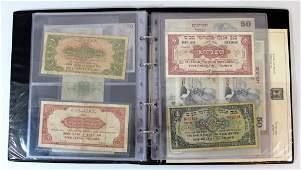 Album of Israeli banknotes 19481992